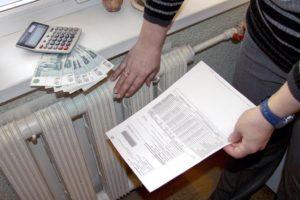 Казань субсидии на отопление