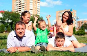 Льготы для многодетных родителей