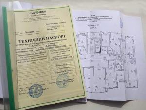 Технический паспорт квартиры что это такое