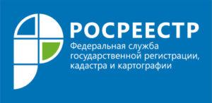 Гос фед служба гос регистрации кадастра и картографии