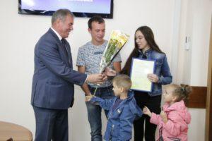 Помощь молодым семьям башкортостан
