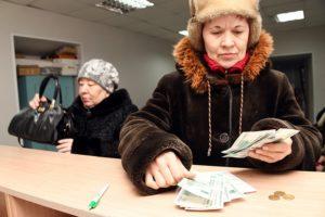 Помощь в получении пенсии
