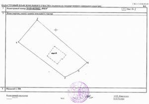 Как посмотреть межевой план земельного участка по кадастровому номеру