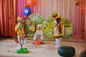 Постановка в детский сад