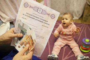 Детские пособия от государства