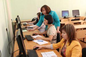 Курсы переподготовки служба занятости