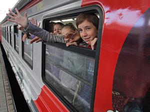 Билеты на поезд школьникам