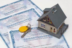 Оформление в собственность имущества