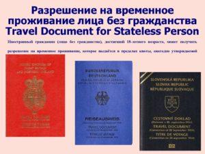 Лбг гражданство что это