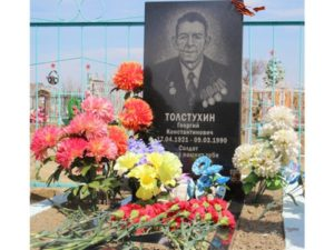 Памятники бесплатно участникам войны