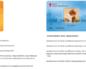 Детская карта ежемесячное пособие