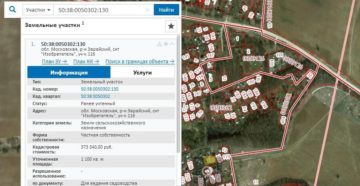 Земельный участок по кадастровому номеру на карте со спутника